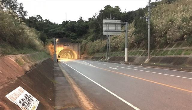 ▲二見杉田トンネル(2017年1月7日、IWJ中継市民撮影)