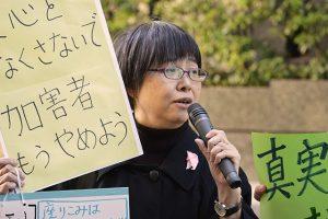 ▲抗議行動の呼びかけ人 川名真理さん