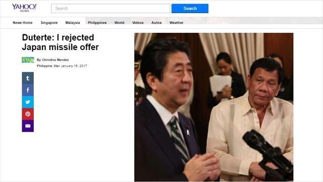 ▲2017年1月15日付のフィリピン・スター紙