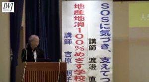 170121_358171_ec_aomori_kenkokyoshitsu_640
