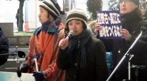 170121_358187_ec_nagoya_takaeomamore_640