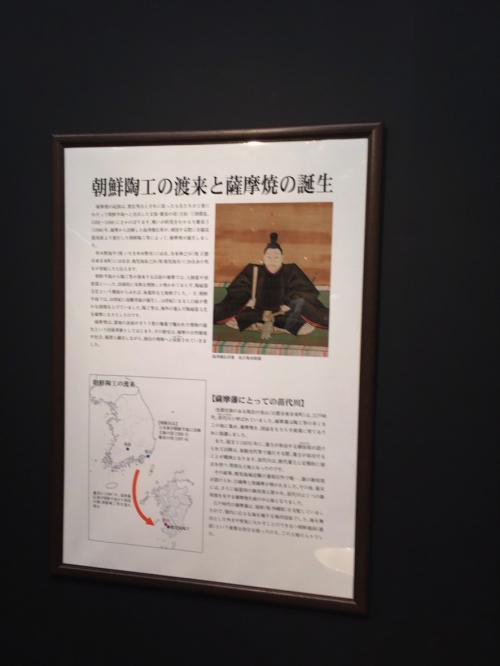 170122_tsuiroku04