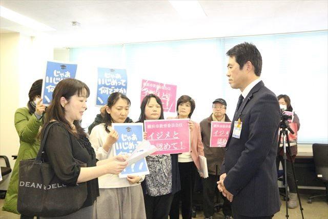 ▲共同代表の沼田美紀さん(左)から要望書を受け取る横浜市教育委員会の総務課担当者(右)