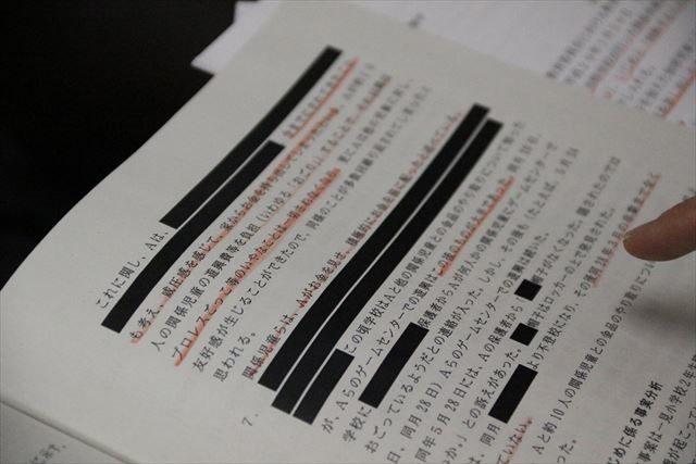 ▲「賠償金あるだろ」と被害生徒が言われたことが記された部分を墨塗りにした報告書