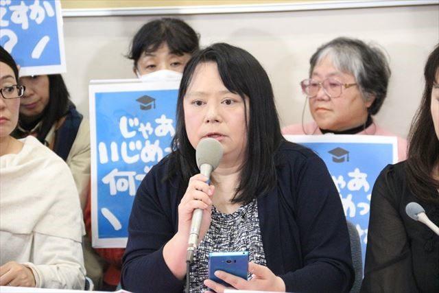 ▲市民の会共同代表の井上菜穂子さん