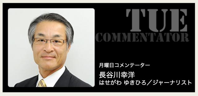 ▲ニッポン放送「ザ・ボイス そこまで言うか!」ホームページより