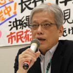 ▲東京・中日新聞副主幹・長谷川幸洋氏の責任を問う山口二郎法政大学教授