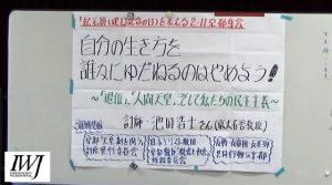 170211_362652_ec_kyoto_ikeda_640
