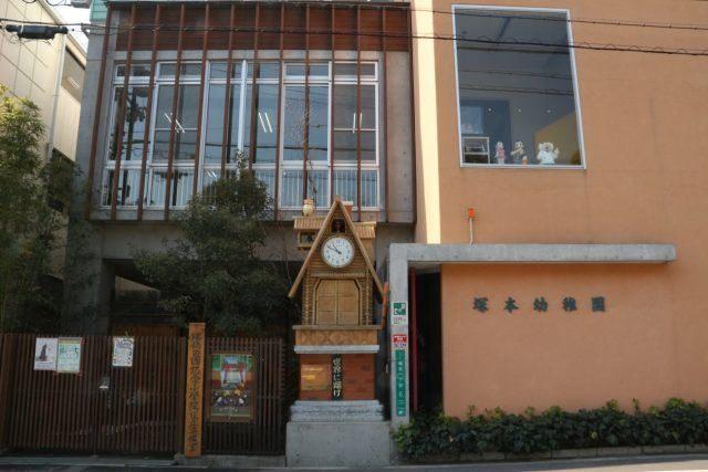 ▲塚本幼稚園正面。神輿のような時計台が目に入る