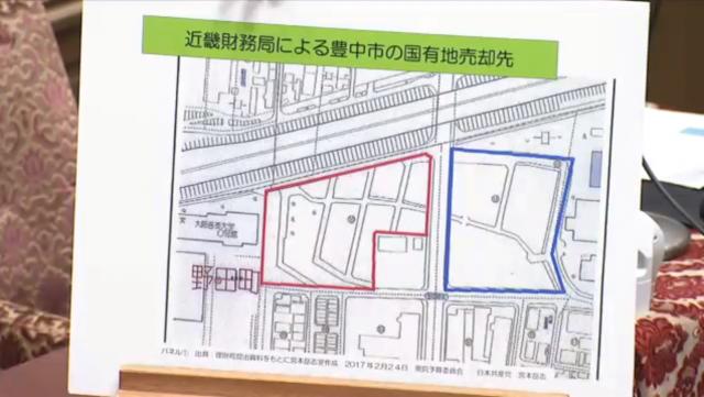 ▲宮本議員が用いたパネル1。左の枠が森友学園に売却された土地、右の枠が豊中市に売却された土地。