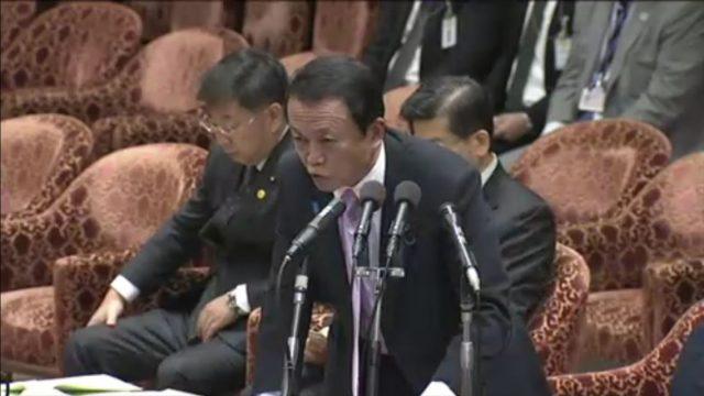 ▲麻生太郎財務大臣