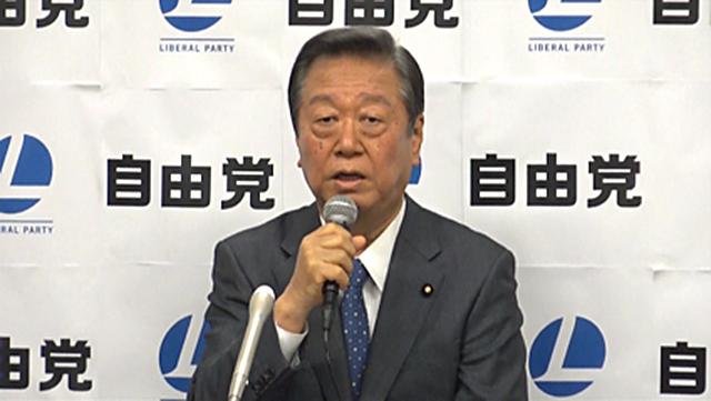▲小沢一郎自由党代表