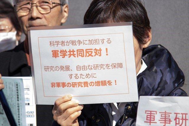 ▲2月4日の要請行動で参加者らが掲げたプラカード