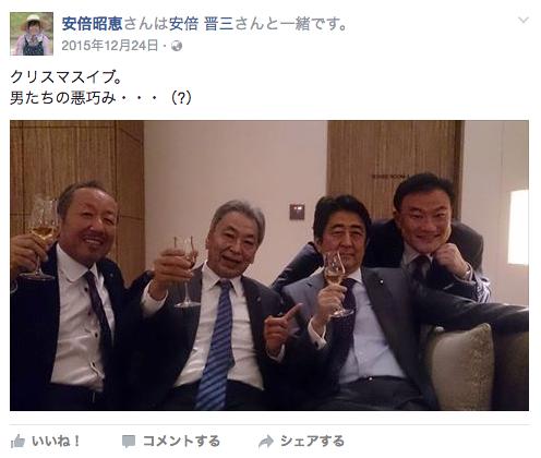 安倍ちゃんが選挙応援演説で逃げ回ってる YouTube動画>11本 dailymotion>1本 ->画像>167枚