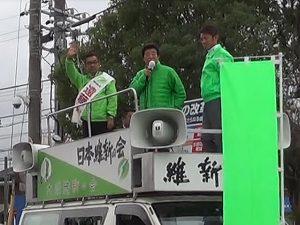 大阪府和泉市   IWJ Independent...