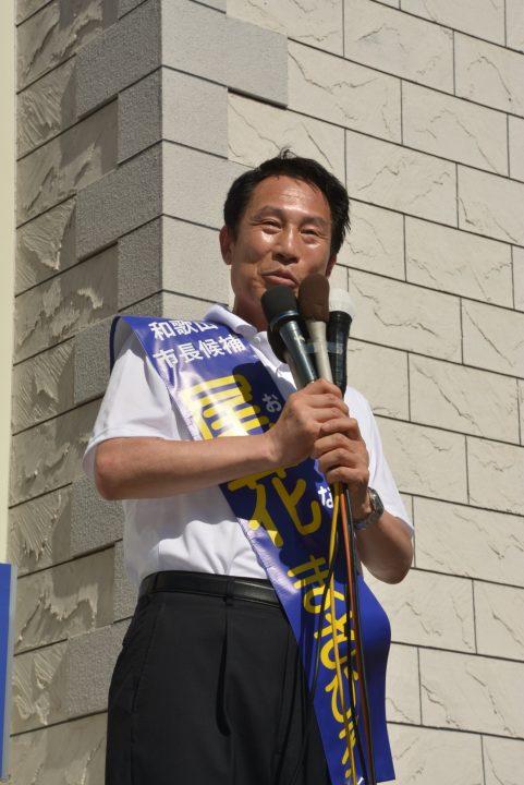 【特別寄稿】「二階俊博幹事長の長男が代理出席の和歌山市長 ...