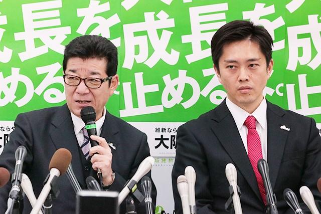 安倍さんと松井一郎(維新代表)さんが連絡取り合って衆院解散。大阪の ...