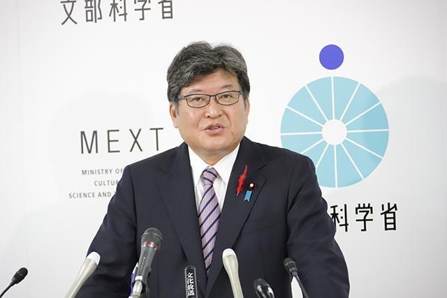 大臣 羽生田