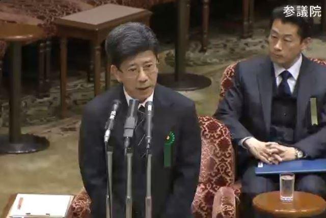 佐川 国税庁